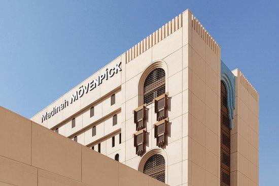 مدينة موفنبيك هوتل: Madinah Moevenpick Hotel