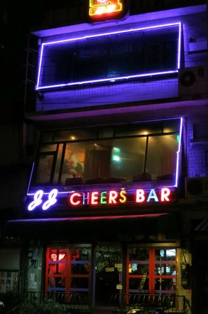 J.J. Cheers Bar