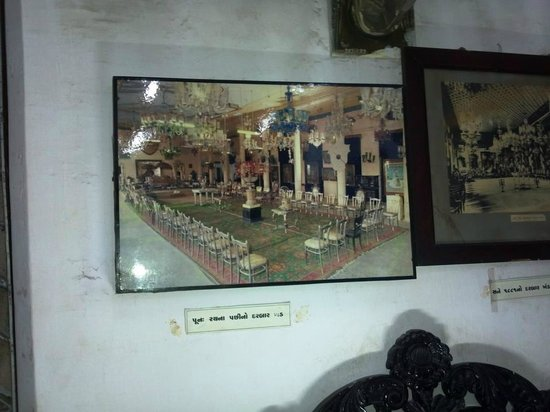 Darbar Hall Museum:                   .