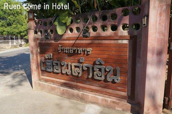 胡恩考姆公寓酒店照片