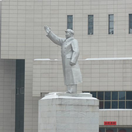 Mr Mao outside the Meteorite Museum