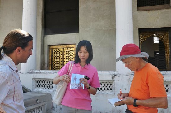 The National Museum Bangkok: Ji our guide