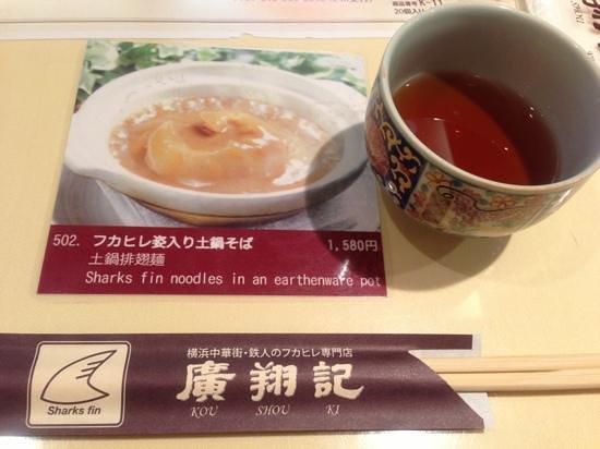 Foto de Koshoki Honkan