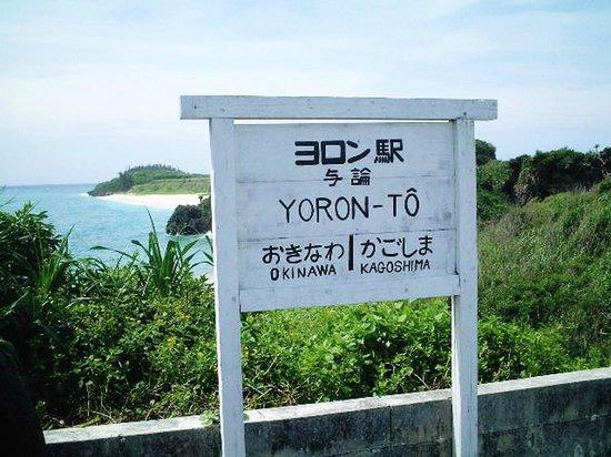Yoroneki