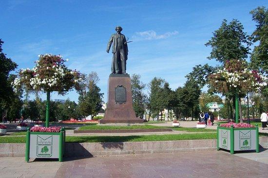 Bolotnaya ploshchad  (Bog square)