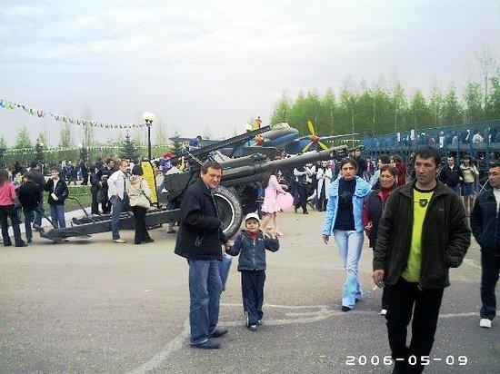 Victory Park  memorial complex:                   в парке