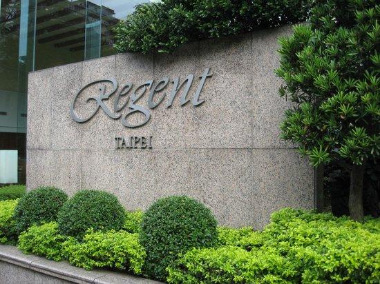Regent Taipei: logo