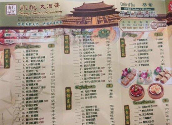 Happy Harbor Restaurant: order menu