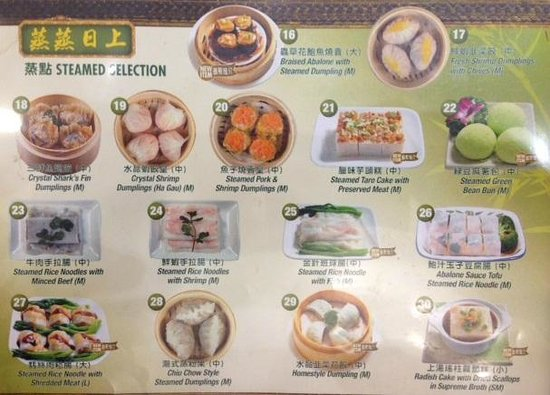 show&tell menu - Picture of Happy Harbor Restaurant, Rowland