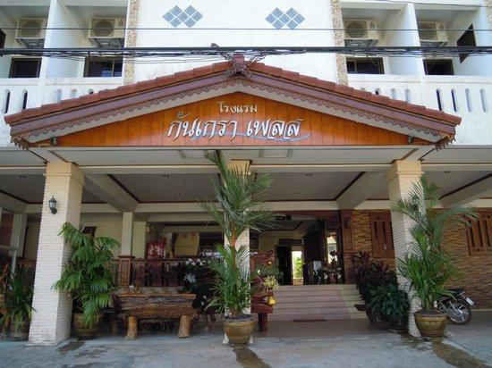 Kankrao Place Hotel