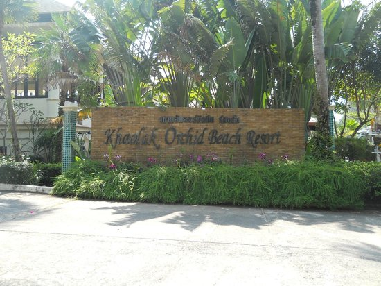 Khaolak Orchid Beach Resort: entree