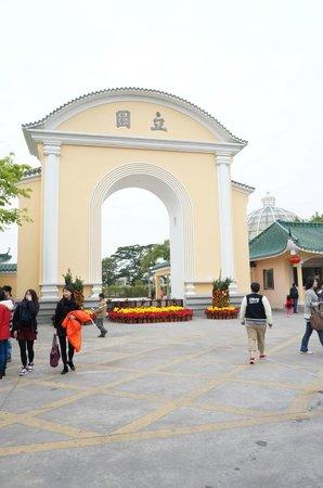 Kaiping Garden: 1