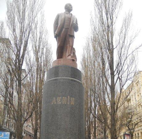 Vladimir Lenin Statue pedestal