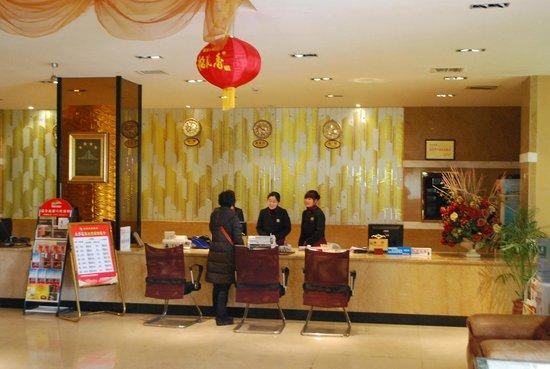 Mro Hotel:                   Hotel Lobby