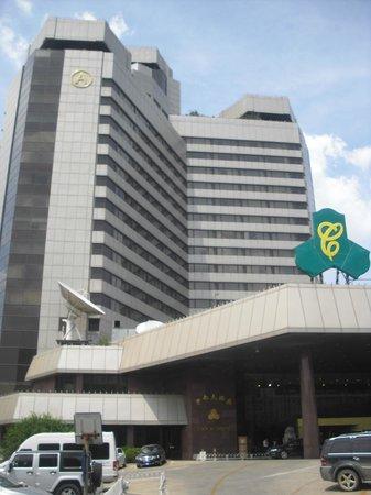 Capital Hotel Beijing: Hotel