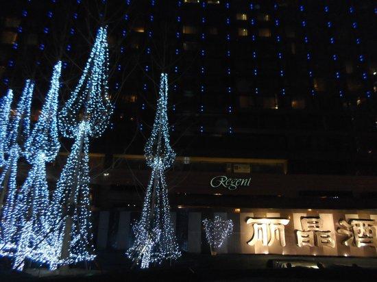 Regent Beijing: hotel entrance