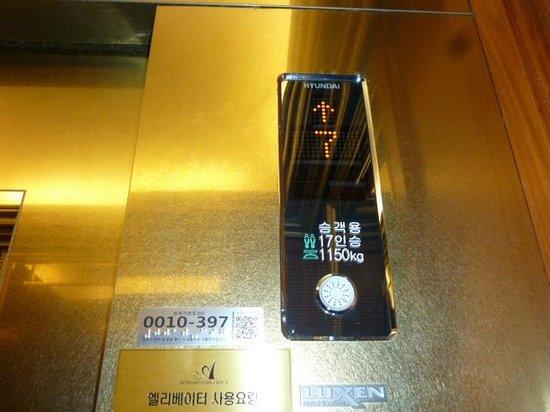 Seocho Artnouveau City lll:                   エレベーター2