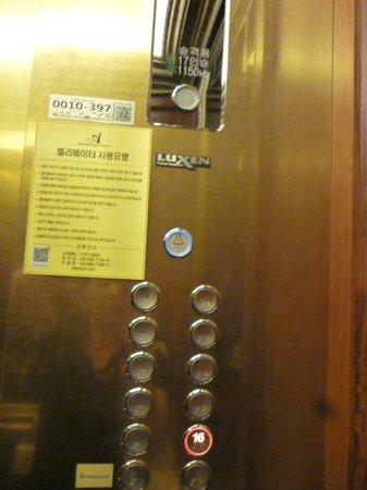 Seocho Artnouveau City lll:                   エレベーター拡大