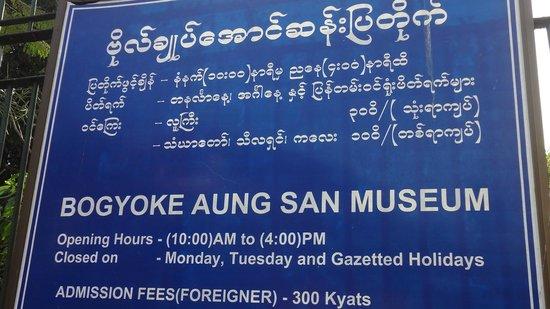 Bogyoke Aung San Museum : Opening Hours
