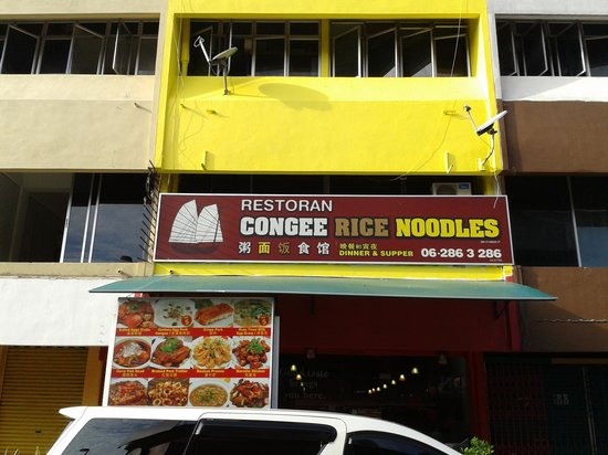 Congee Rice Noodles Restaurant:                   THIS RESTAURANT HAVE NICE MUSIC AND AIR CONDITIONER