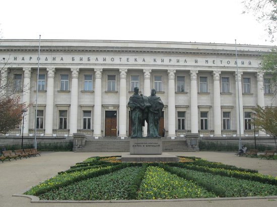 Bulgarian National Library (St. Cyrill and St. Methodius National Library)