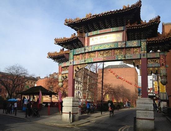 Hotels Near Chinatown Manchester