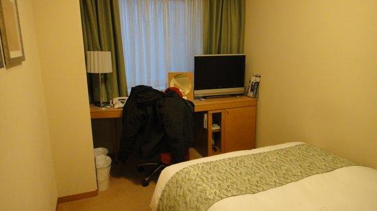 Hotel Sunroute Plaza Shinjuku: dormitorio 1