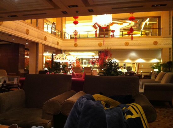 Jin An Hotel : The lobby bar