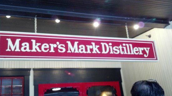 ‪‪Maker's Mark‬:                   Entrance to the Distillery