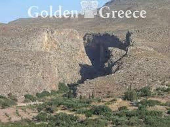 canyon kato zakros - Picture of Gorge of the Dead, Kato ...