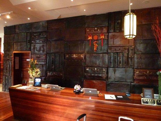 โรงแรมยูอาร์บีเอ็น: Hotel reception