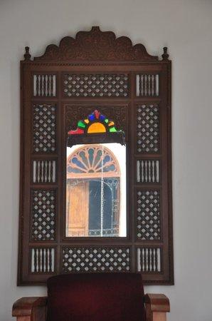 Dar Iman: mirror