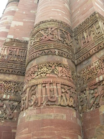 Qutub Minar: Close up of minaret