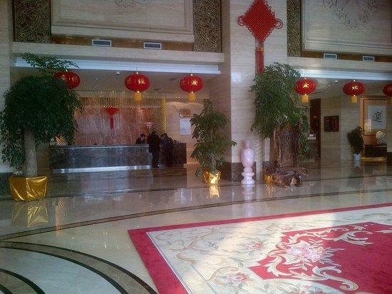 Baidu International Hotel:                                     Lobby
