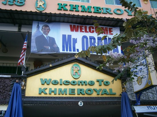 Khmeroyal Hotel:                   Hotel Front (Obama didn't stay here, but did visit the city)