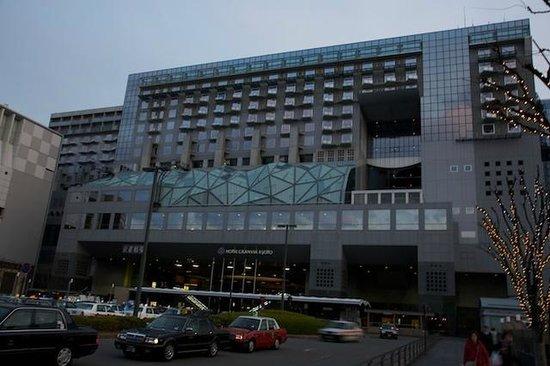 Hotel Granvia Kyoto:                                     North Face of the Hotel