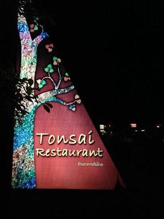 Tonsai Restaurant