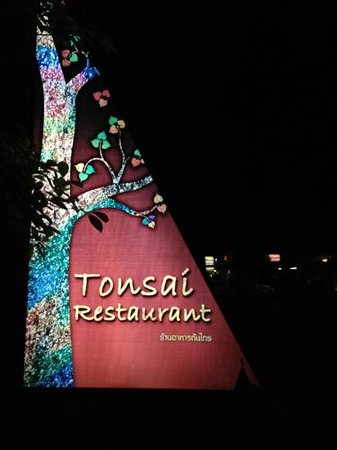 Tonsai Restaurant :                   Tonsai Ko Chang