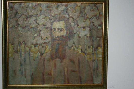 Vladimir Dimitrov Art Gallery