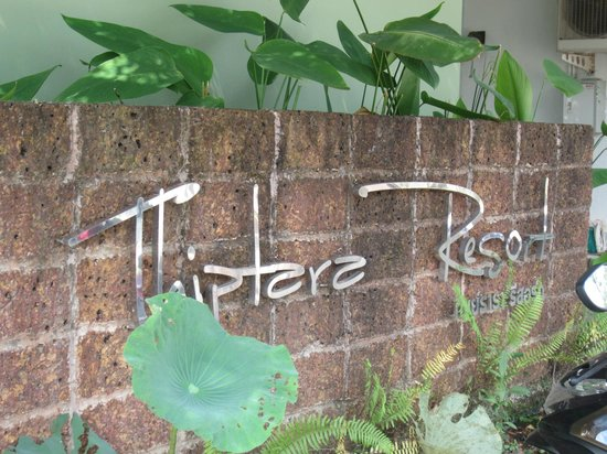 Thiptara Resort :                                     Entrance