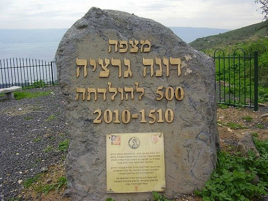 Dona Gracia Hotel : Dona Gracia memorial stone observation established view that what Tiberias marking five hundred