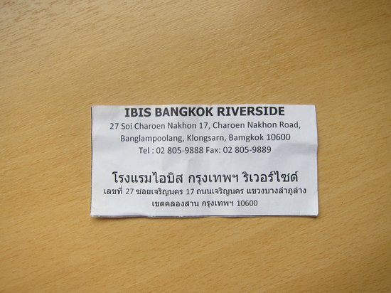ibis Bangkok Riverside:                   Ibis Riverside in Thai (might be useful if taking a cab)