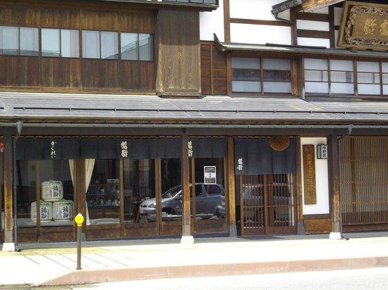 Shiozawajuku