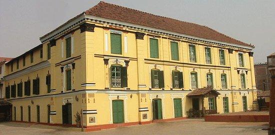 Bhojan Griha
