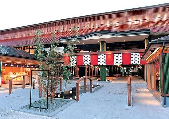 Arashiyama Station Hannari Hokkori Square Foto