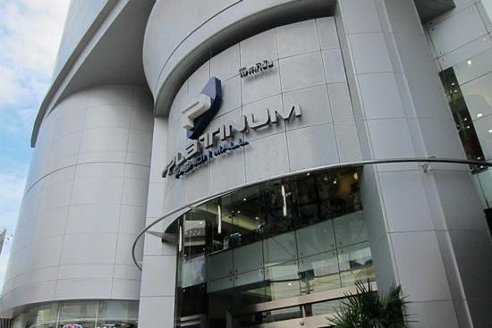 Novotel Bangkok Platinum Pratunam:                   hotel frontage