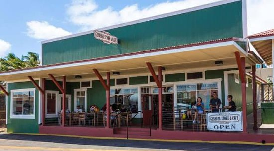 Ma'alaea General Store & Cafe : Street View