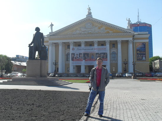 ‪Chelyabinsk State Academic Opera and Ballet Theater‬
