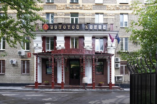 Photo of Zolotoy Kolos Hotel Moscow