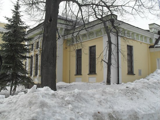 Ufa, Rusia:                   Башкирский художественный музей